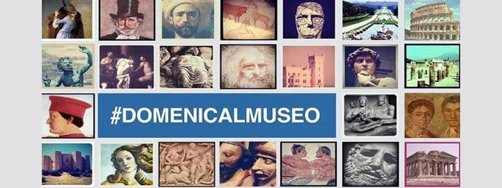 Domenica al Museo Aggratis!