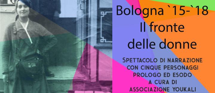 Bologna '15- '18 Il Fronte delle Donne