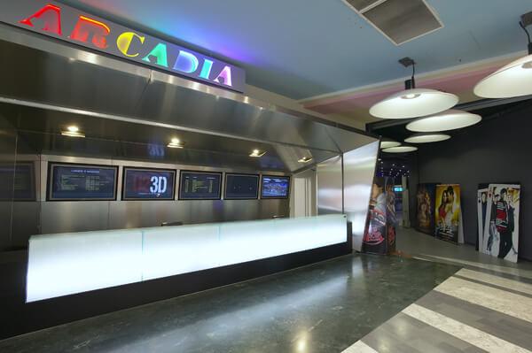 Cinema Arcadia - Melzo
