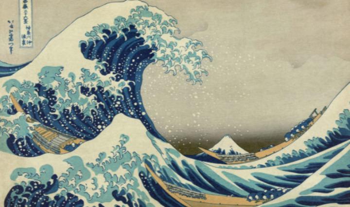 hokusai hiroshige hasui mostra giappone torino 2019 2020 633x400 1 Pinacoteca Giovanni e Marella Agnelli